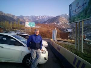 Bodyenergethic Almaty